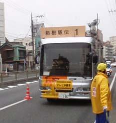 Hakone201209